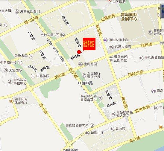公司地理位置 - 青岛汾酒专卖店